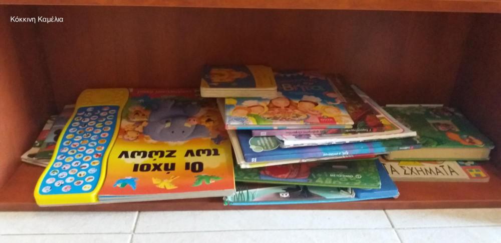 Με ποια κριτήρια διαλέγω και ξεκαθαρίζω τα παιδικά βιβλία