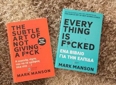 """Το γνωστό ως πορτοκαλί βιβλίο """"The subtle art of not giving a f*ck"""" στα αριστερά και το δεύτερο βιβλίο περί ου ο λόγος """"Everything is f*cked"""""""